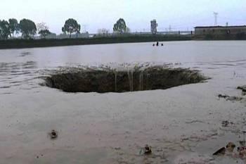 Ufologas teigia: ateivių požeminė bazė randasi ežero viduryje