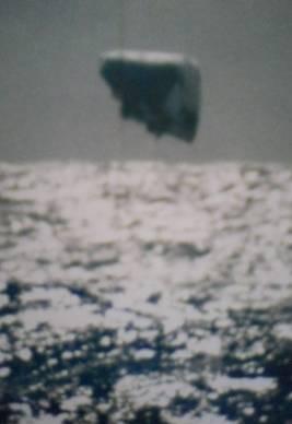 "Nutekėjo ""Arkties NSO"" nuotraukos"
